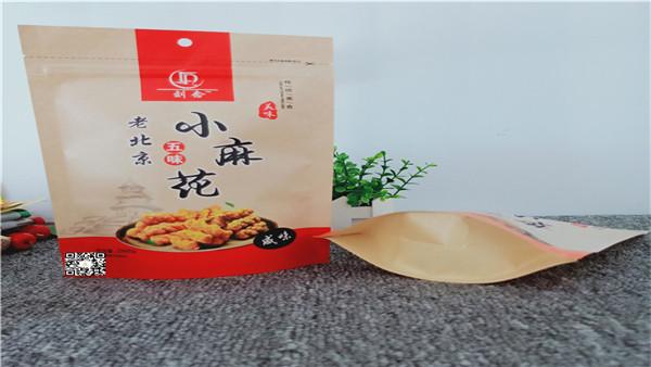 凯达充氮气卷膜、牛皮纸自立包装袋分享食品包装袋的鉴定问题--2