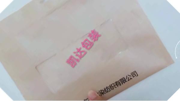 塑料袋包装到牛皮纸袋的潮流趋势