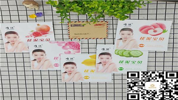 东光凯达食品包装袋批发厂家给您分享浴盐包装袋的材质