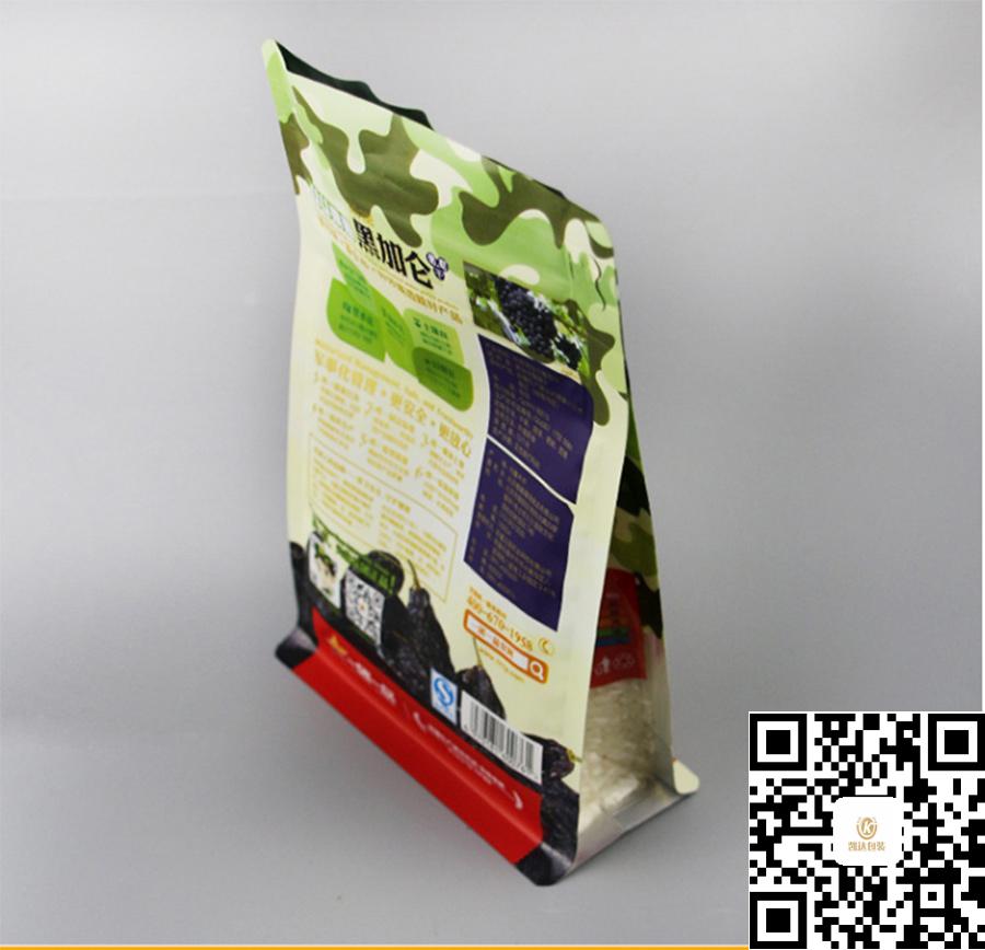 resource/images/1816e59354d941328dfc4b7f1b046fb8_34.jpg