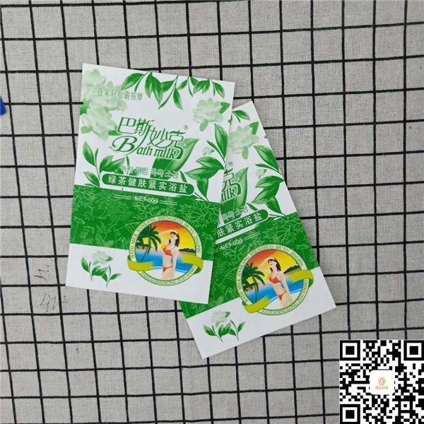 浴盐包装袋(八)