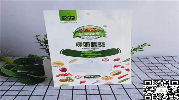 凯达充氮气包装卷膜、牛皮纸自立包装袋给您讲解食品包装袋的材料!