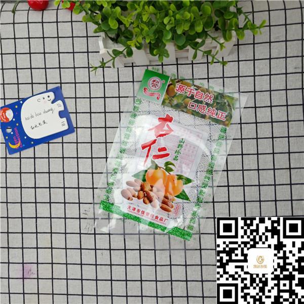 食品真空包装袋(七 )