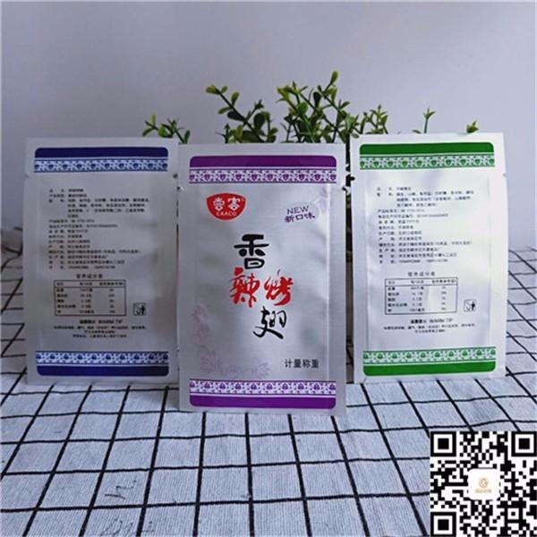 食品真空包装袋(三)
