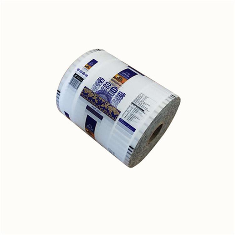小食品充气包装卷膜