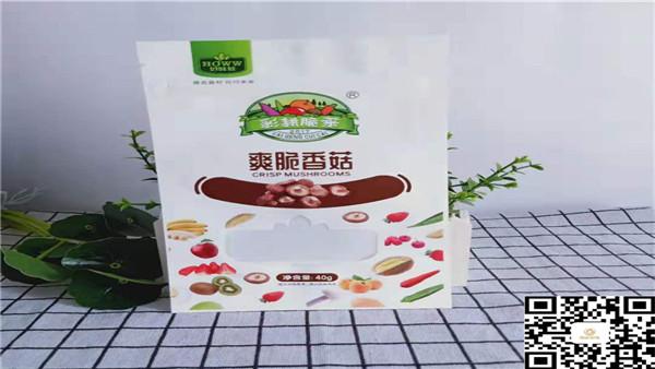 凯达充氮气包装卷膜 牛皮纸自立包装袋给您讲解食品包装袋的优缺点!