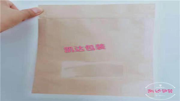 凯达充氮气包装卷膜、牛皮纸自立包装袋分享食品包装袋的价格因素?-1
