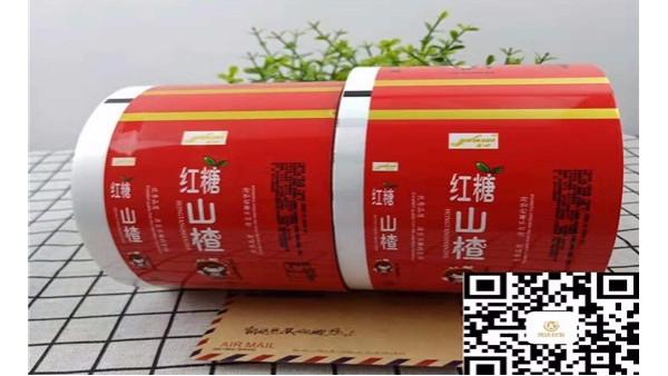凯达充气包装卷膜、牛皮纸包装袋讲解包装袋的定制流程——2