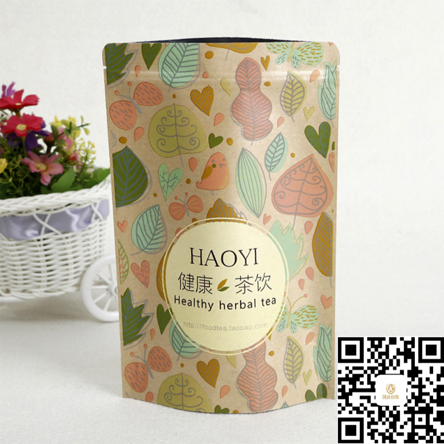绿茶茶叶袋