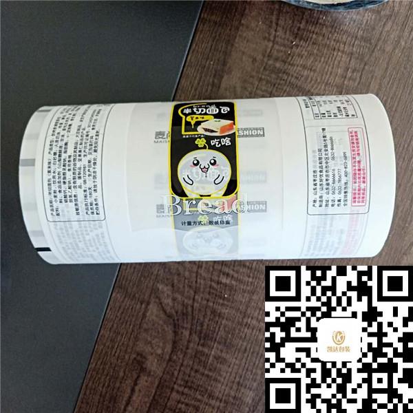 充氮气包装卷膜(三)