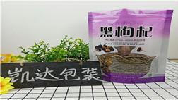 东光凯达黑枸杞塑料包装袋
