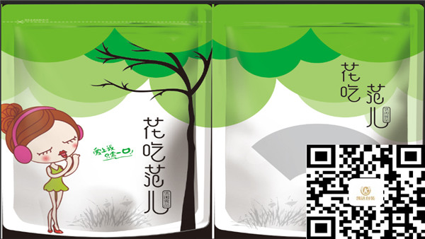 凯达充氮气包装卷膜 牛皮纸自立包装袋讲解食品包装袋好品质 好口碑