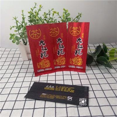 拉丝膜食品包装袋(三)