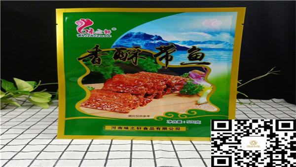 东光凯达日化用品包装袋定制厂家给您讲解食品包装袋日期含义