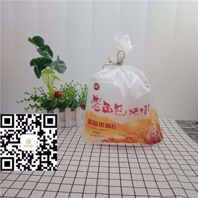 热切面包包装袋定制