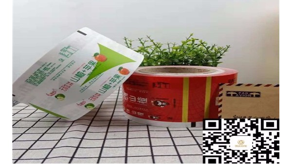 食品包装卷膜
