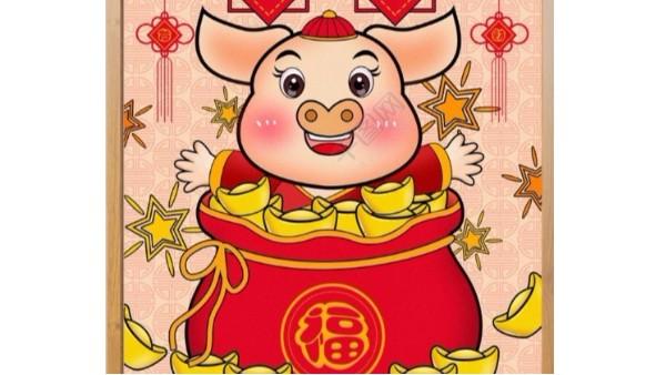 东光县凯达包装祝大家猪年诸事顺利