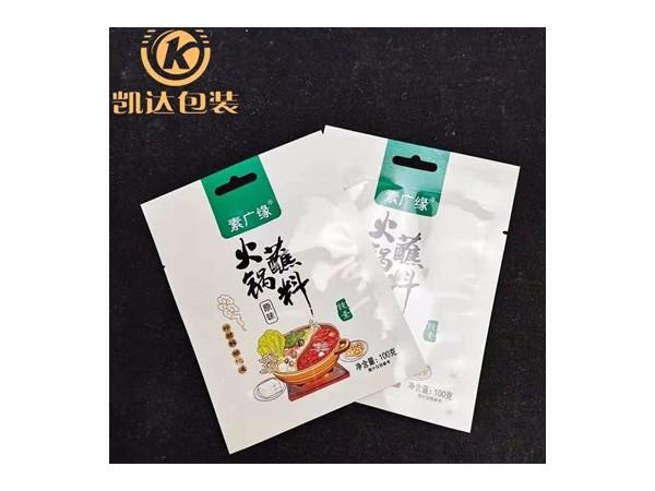 火锅蘸料包装袋