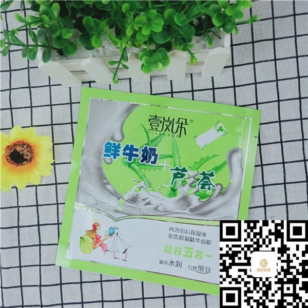 浴盐包装袋(十三)