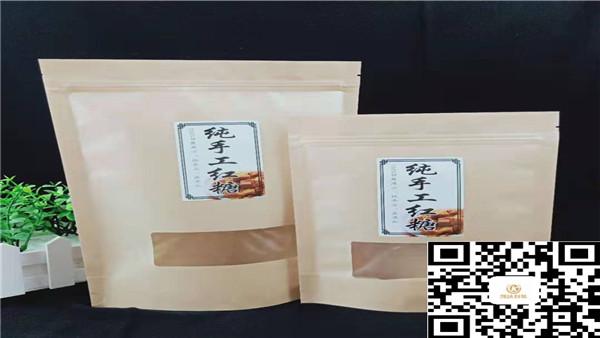 凯达充氮气卷膜、牛皮纸自立包装袋分享食品包装袋的起皱原因——1