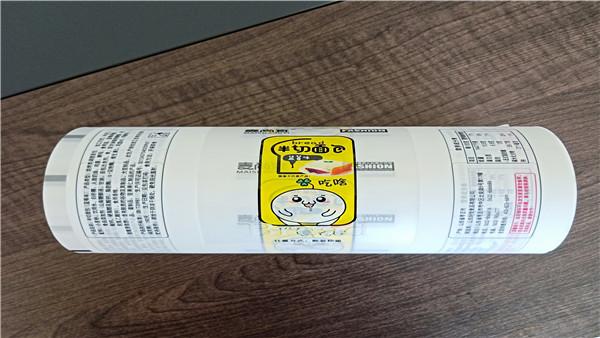 充氮气包装卷膜